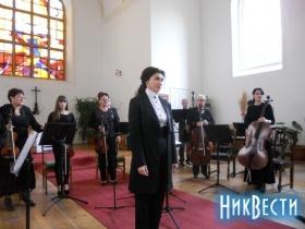 21 апреля в Николаевской лютеранской кирхе состоялся концерт камерного  оркестра областной филармонии «Арс нова», которым дирижировала наша  землячка, ...