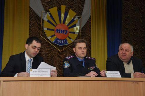 сайт знакомства в николаевской области