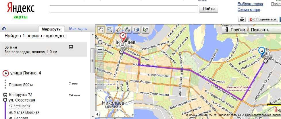 Яндекс.Карты строят маршруты с