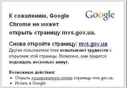 Стань интернет-маркетологом - Складчина - Клуб