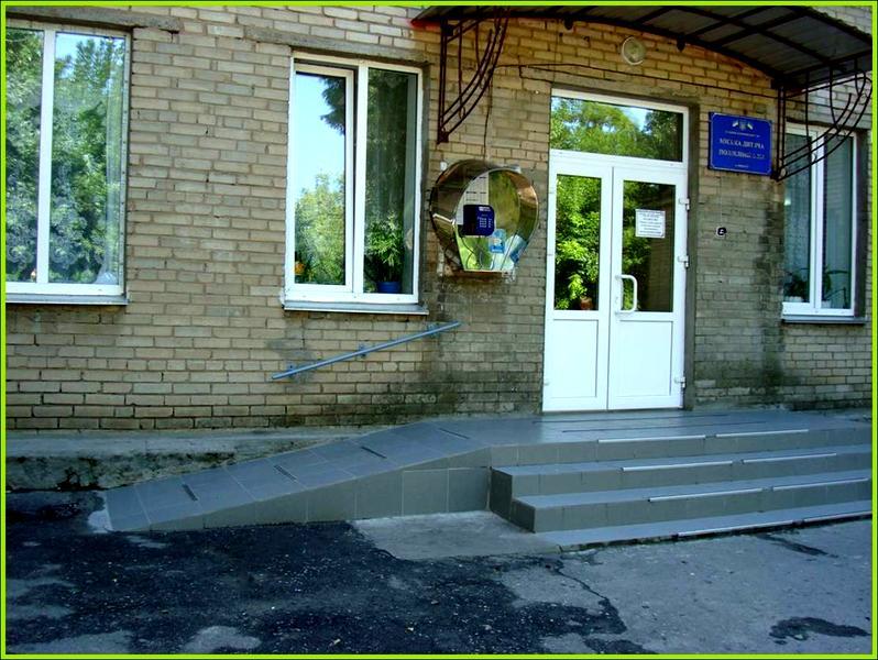 Стоматологическая поликлиника 49 регистратура