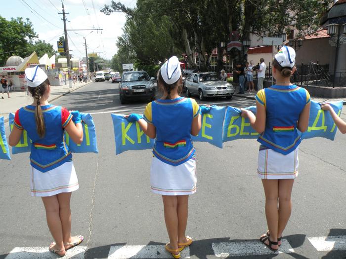 Школьнеци в юбках фото 710-363