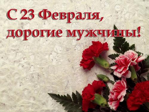 Евгений Литвинкович: Общение поклонников - Том XII - Страница 3 28817_1_500x375