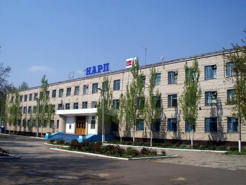 Финансовые нарушения на «НАРПе» нанесли заводу ущерб в миллионы гривен |  НикВести — Новости Николаева