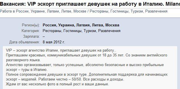 проститутка в городе волгодонск