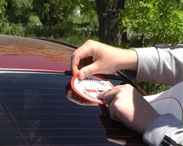 Наклейки на стекло автомобиля - Изготовление