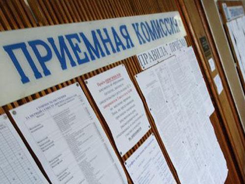 В период вступительной компании в этом году николаевские абитуриенты не подали ни одной заявки в южнославянский институт высшего учебного заведения киевский славистический университет