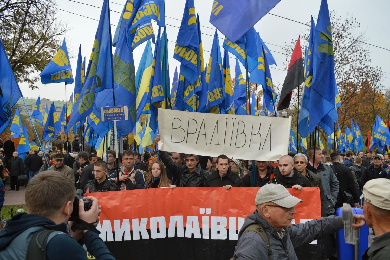 Свободу украини фото 24 фотография