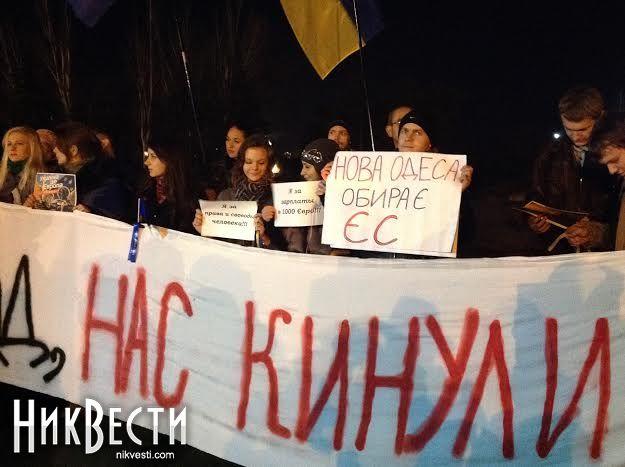 Он хотел бы выступить перед участниками николаевского Евромайдана, если ему  позволят организаторы.