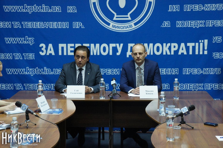 Крым сегодня последние новости форум