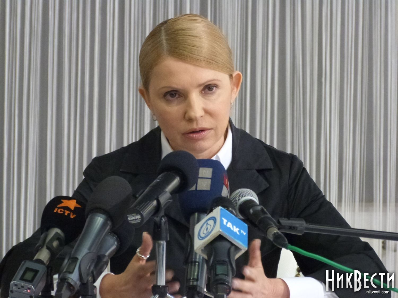Тимошенко изнаcиловали в тюрьме 4 фотография