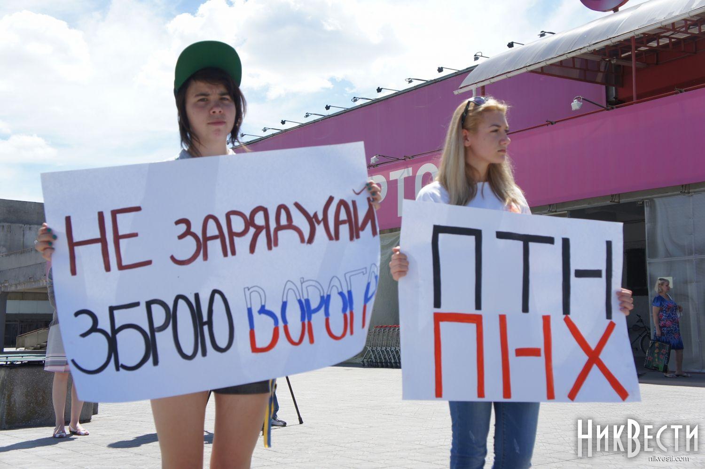 Дмитриев Павел Скрепы нового мира Анизотропное шоссе Iii