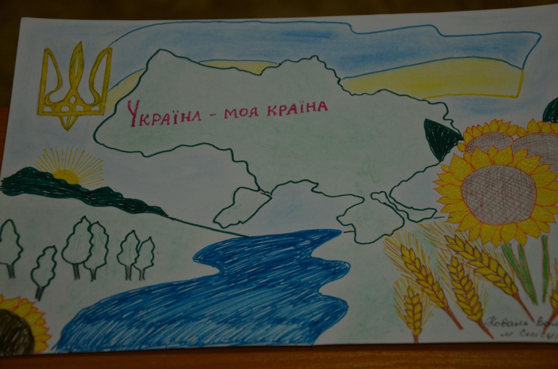 картинки про украину для детей рисунки