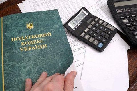 ВУкраинском государстве могут увеличить акцизный сбор на спирт вдвое
