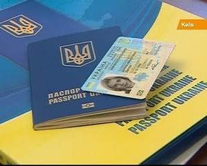 Восени в Україні видаватимуть ID-паспорти із вбудованим цифровим підписом