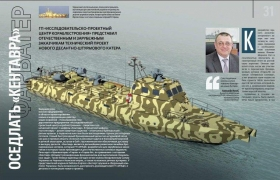 """За год """"Укроборонпром"""" передал армии почти 4 тысячи единиц вооружения и техники - Цензор.НЕТ 4764"""
