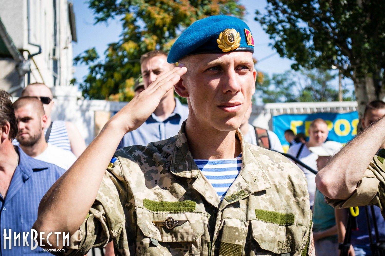 русских кресты фото взвод вдв город кострома зуда всегда сопровождается