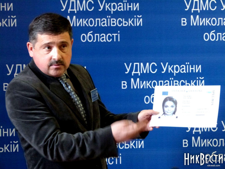 замена паспорта на новый образец украина