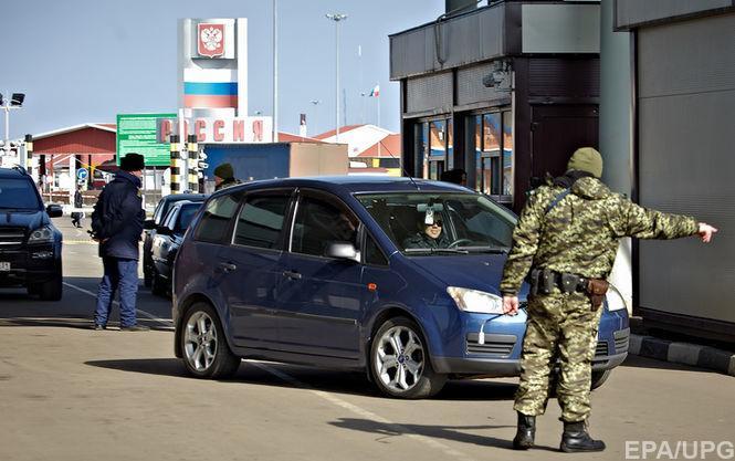 Минэкономразвития Украины: РФполностью прекратила транзит украинских товаров через свою территорию