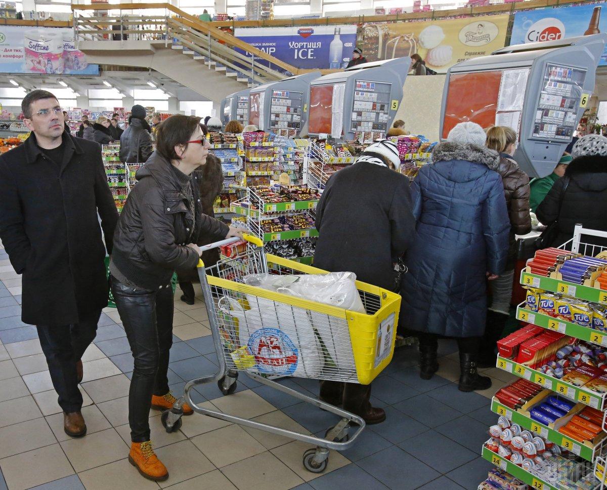 ВМинэкономразвития ожидают инфляцию порезультатам года науровне 13%