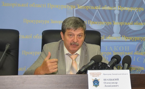 Обвинитель Запорожской области подал вотставку