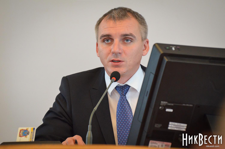 Школы идетсады Николаева закрылись до24октября