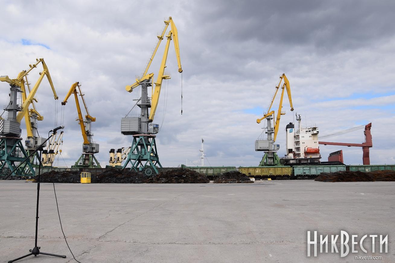 Руководство декоммунизировало морской порт вНиколаеве