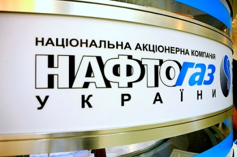 «Нафтогаз» потребовал от РФ 2,6 млрд долларов