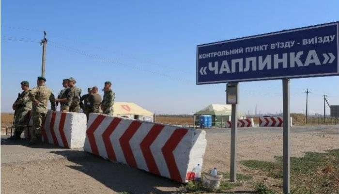 Одесский суд позволил крымчанам приезжать вгосударство Украину свещами