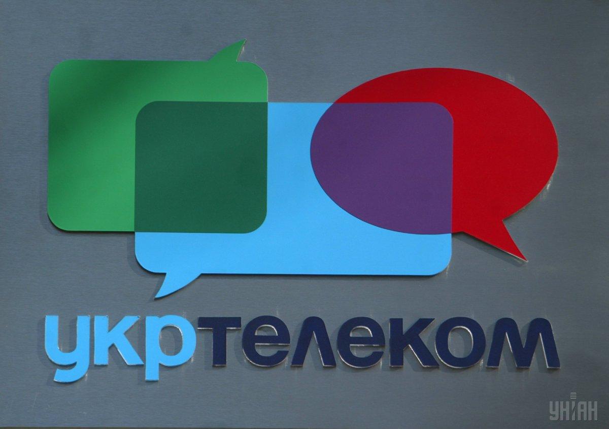 Суд обязал компанию Ахметова выплатить «Укрэксимбанку» неменее 800 млн грн