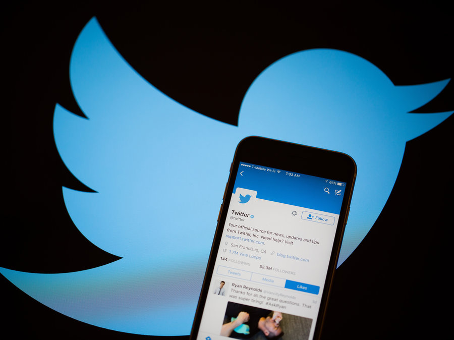 СМИ узнали о планах массовых увольнений сотрудников Twitter
