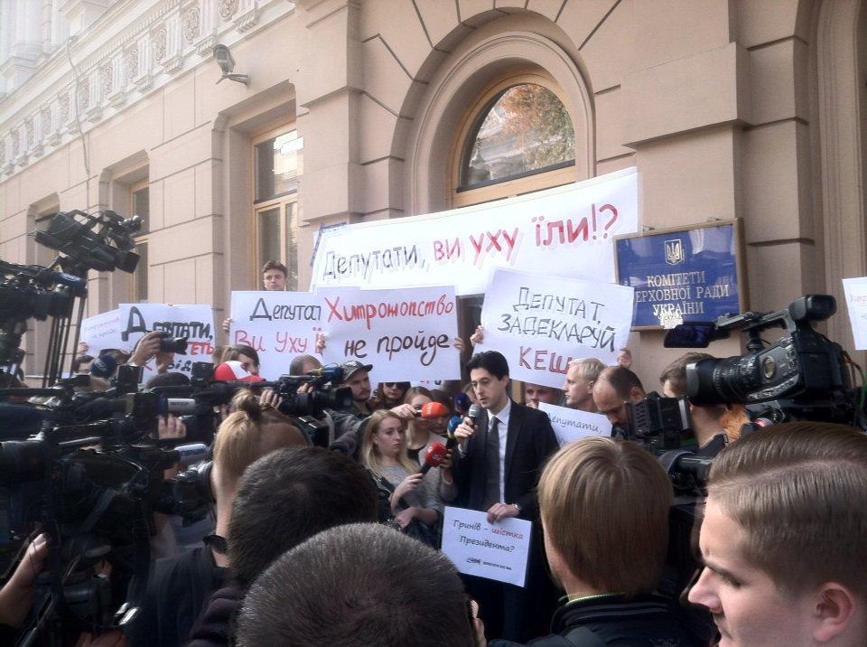 Под зданием Верховной Рады Украины люди требуют продолжения антикоррупционной реформы