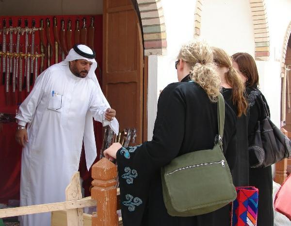 Саудовская Аравия заставит иностранцев платить завыезд изстраны