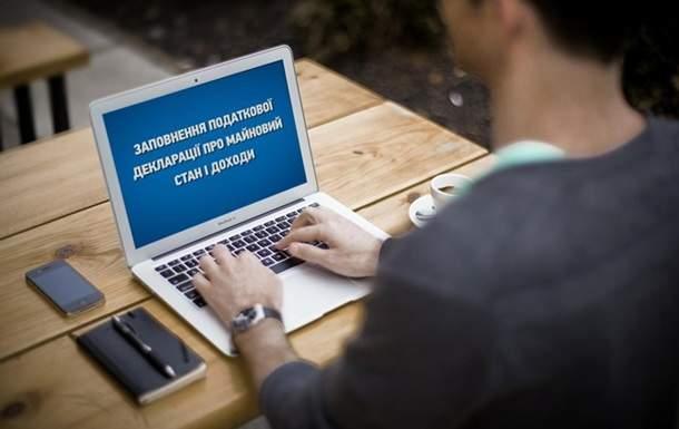 Вячеслав Богуслаев единственный иззапорожских нардепов неподал электронную декларацию