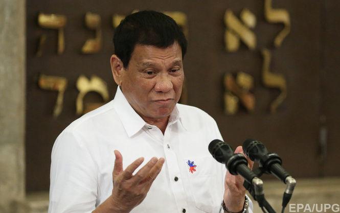 Президент Филиппин пригрозил разрывом отношений сСША иобругалБ.Обаму