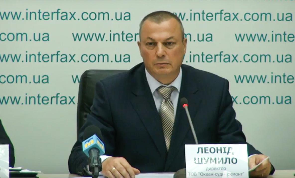 Новости украины на яндекс браузере