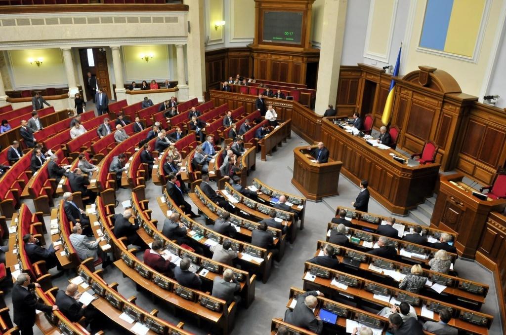 Рада расширила расходы госбюджета-2016 наоборону ибезопасность