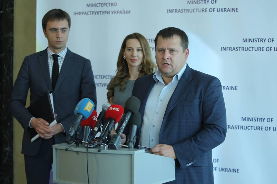 ВУкраинском государстве может появиться единый э-билет— Омелян