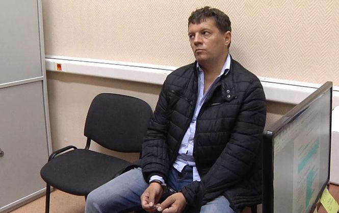 ВОБСЕ иМеждународной федерации корреспондентов призвали РФ освободить Сущенко