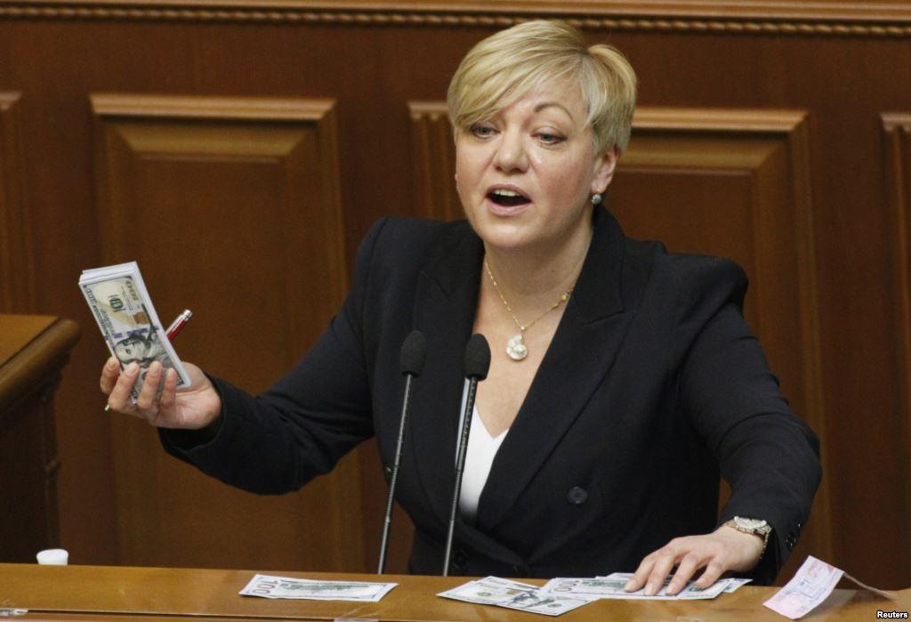 Гонтарева прокомментировала обвинения всодействии выведению средств властью Януковича