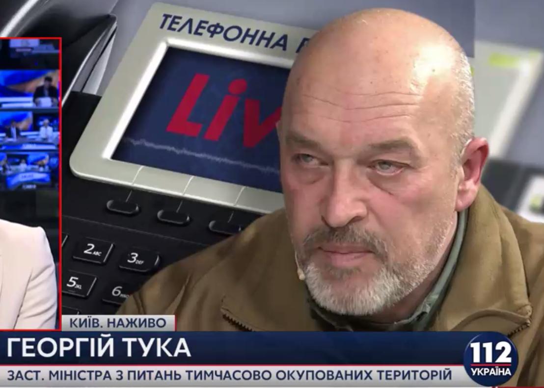 ВСтанице Луганской начинается отведение сил— Тука