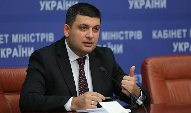 Пенсионная система вгосударстве Украина несправедлива инуждается визменениях— Гройсман