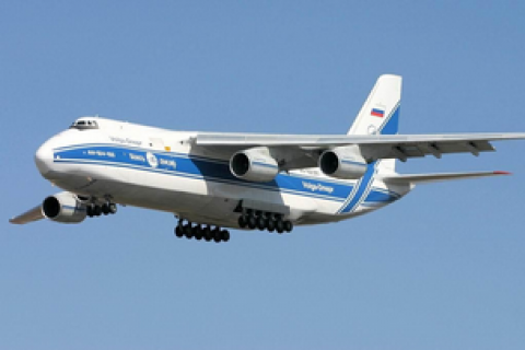 РФ иУкраина ликвидируют общую грузовую авиакомпанию