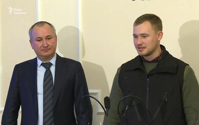 СБУ: Плана «Шатун» действительно был спроектирован в РФ