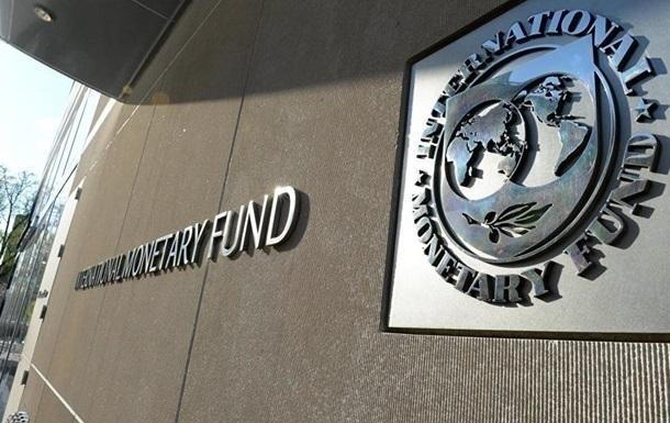 Восточной Европе будет трудно сохранить темпы роста экономики— МВФ