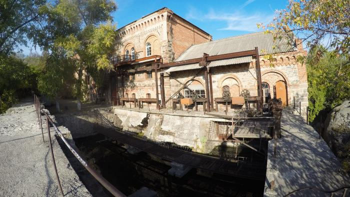 Фонд госимущества продал еще одну ГЭС