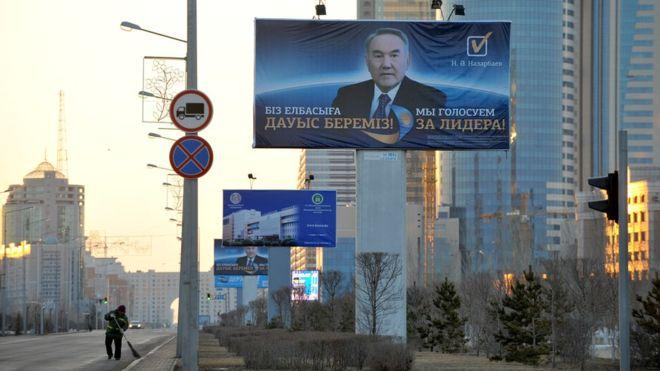 Столицу Казахстана посоветовали переименовать вНурсултан либо Назарбаев