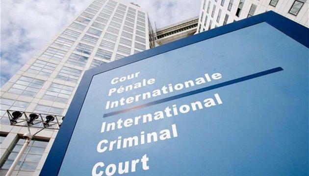 Гаага отреагировала наотказ России отРимского статута