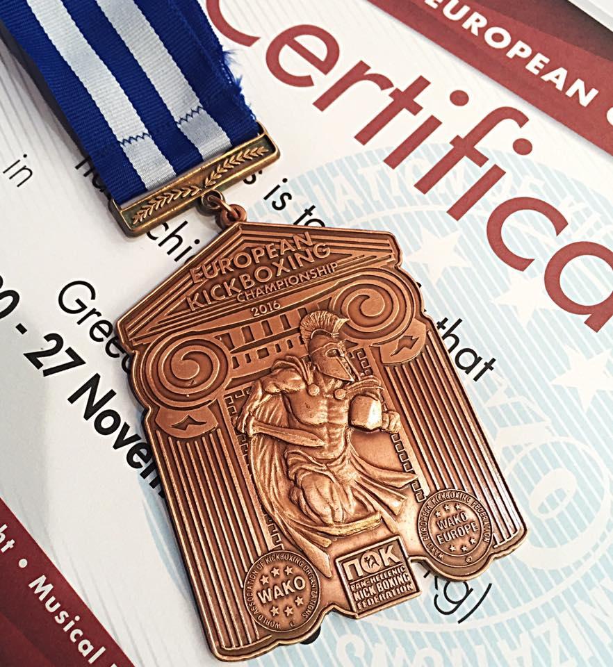Чемпионы Европы: Юлия Городецкая иНикита Селянский