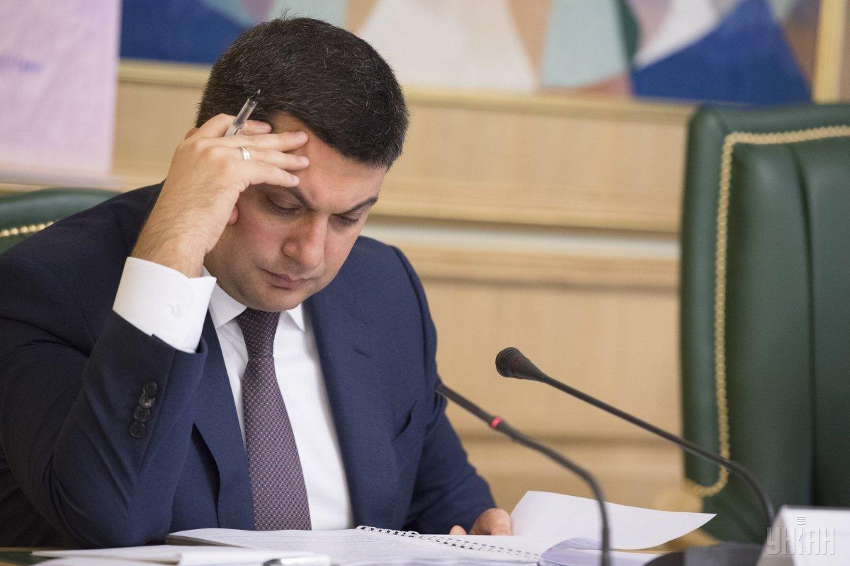 Гройсман советует обращаться кместным властям повопросу «коммуналки»